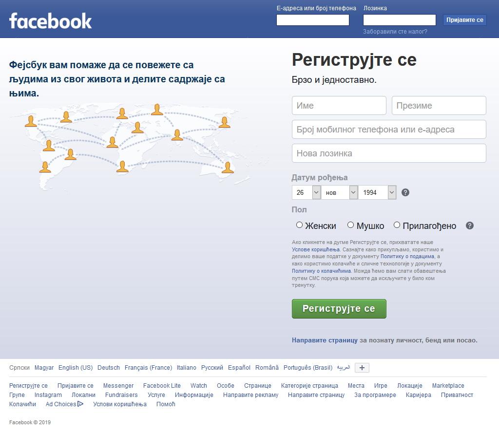 Facebook prijava i Facebook registracija